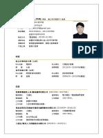 resume-2018 08 14