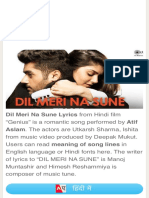 DIL MERI NA SUNE LYRICS  - Atif Aslam  | GENIUS FILM | NEW SONGS