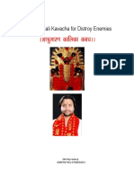 274208448-Goddess-Kali-Kavacham-to-Destroy-Enemies - Copy.pdf