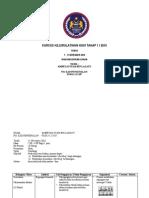 Kursus Kejurulatihan Hoki Tahap 1 (Shielding)