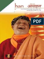 Satya Ka Avahan Invoking the Divine