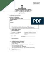 Tepp Application Form