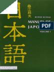 Kuwae Kunio - Manuel de Japonais Volume 1