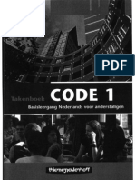 Dutch Book First 1 Chapters