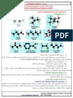 CCH2TN2premiere.pdf