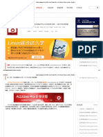 Classic drawing tool ACDSee Pro 8.0 Build 263 + x64 Chinese Chinese version - Big Eyes