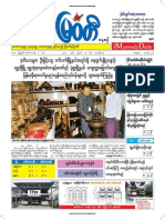 17 8 2018 Themyawadydaily