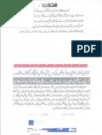 Aqeeda-Khatm-e-nubuwwat-AND -ISLAM-Pakistan-KAY-DUSHMAN 6882