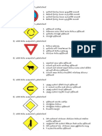 Driving Licence Test.pdf