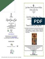2018- 14 Sept - Matlit Hymns - Exaltation Holy Cross