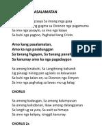 AMO KANG PASALAMATAN 2.doc