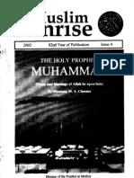 The Muslim Sunrise_2002_iss_4
