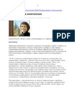 Pravoslavlje i Kapitalizam , i Protestan. - Irena Ristic