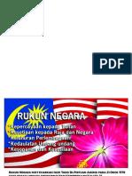 Ru Kun Egara