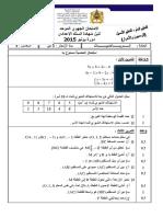 امتحان جهوي في الرياضيات 2015