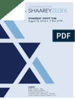 August 18, 2018 Shabbat Card
