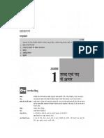 Hindi grammar.pdf