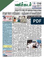 MANICHUDAR_17_08_2018.pdf
