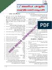 76506446-Vro-Sree-Communications.pdf