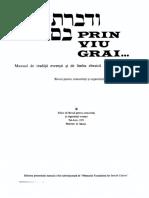 Aharon Rosen. Prin viu grai. Manual de tradiții evreești și de limba ebraică.pdf