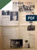 ΕΘΝΟΣ 29η ΟΚΤΩΒΡΙΟΥ 1940.pdf