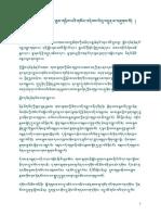 1. the Prayer to the Three Kāya Guru- The Prayer in Seven Chapters to Padmākara, The Second BuddhaTIB