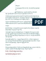 3. the Prayer Requested by Khandro Yeshe Tsogyal Chapter Three the Prayer Requested by Khandro Yeshé TsogyalTIB