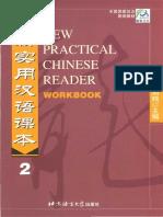 practicalchineseW2.pdf