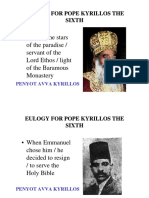 Eulogy for Pope Kyrillos