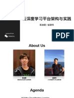 云深度学习平台架构与实践 _Architecture and Practices of a Cloud-based Deep Learning Platform_ 讲话