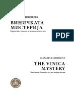 The Vinica Mystery. the Ceramic Treasuri