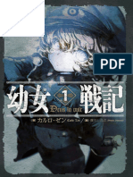 Youjo Senki Volumen 1