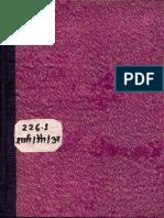 Aghori Tantra.pdf
