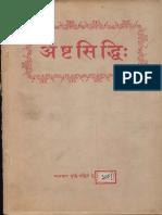 Ashta Siddhi.pdf