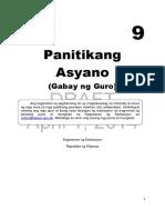 filipino_9_tg_draft_4.1.2014.pdf