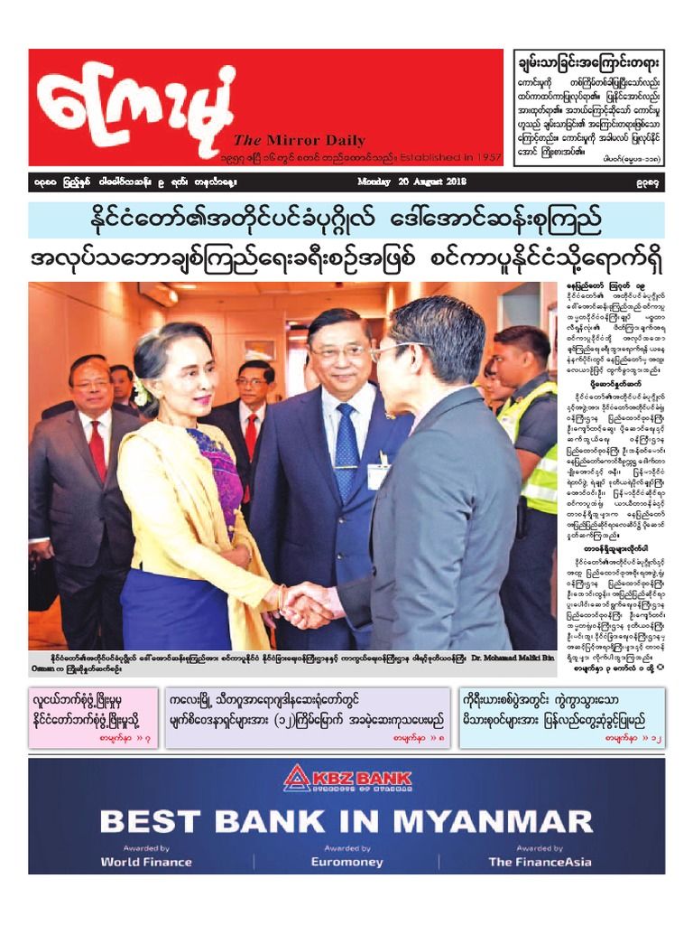 The Mirror Daily_ 20 Aug 2018 Newpapers pdf