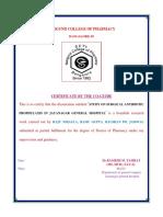 1A. Certificates