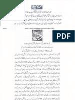 Aqeeda-Khatm-e-nubuwwat-AND HONOR KILLING 6967