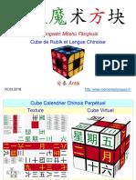 Cube de Rubik Et Langue Chinoise
