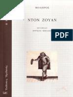 220168825-ΜΟΛΙΕΡΟΣ-ΔΟΝ-ΖΟΥΑΝ.pdf