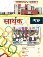 GTU Newsletter - SARTHAK July 2018 (Volume 4 Issue 3)