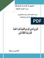 program 3as math.pdf