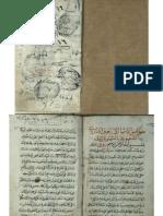 خواص الاسماء الادريسية.pdf