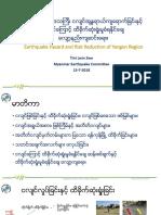 Earthquake Hazard and Risk Reduction of Yangon Region.pdf