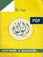 Al Wala' - Sa'id Hawa dan Sayid Qutb.pdf