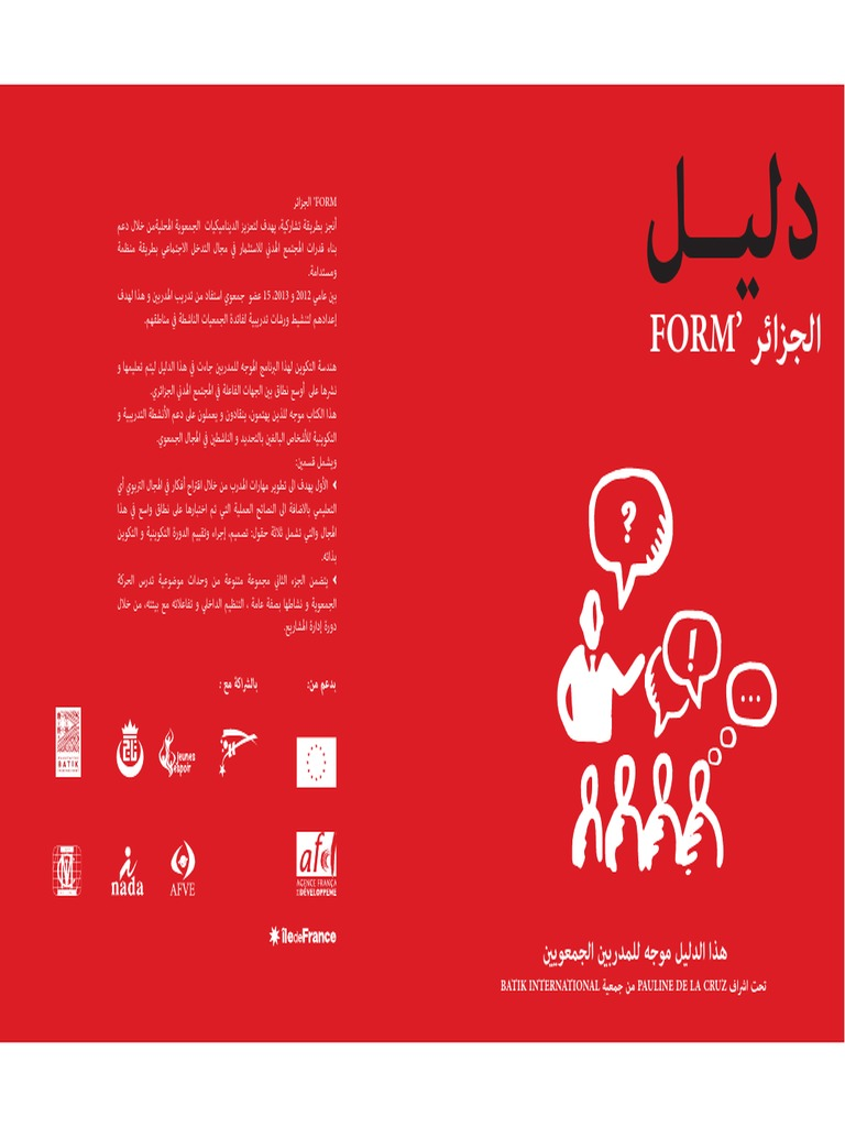 g50 algerie pdf