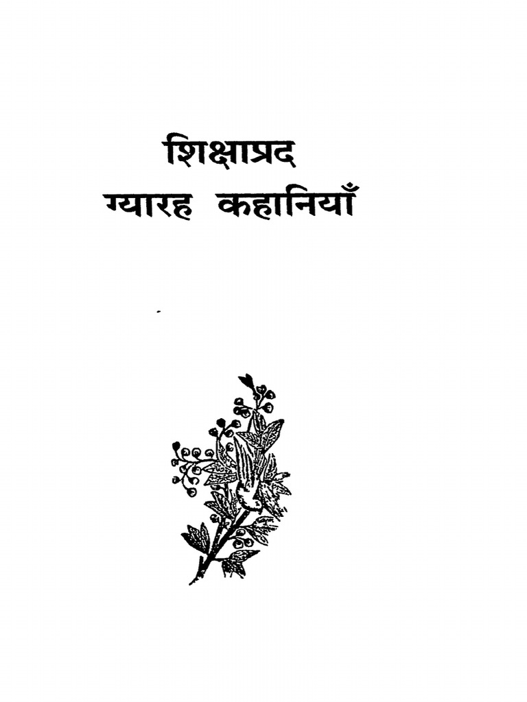 Hindi Book-Shikshaprad Gyarah Kahaniya by Gita Press pdf