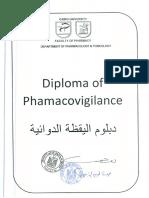 Pharmacovigilance Diploma Course E