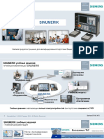 SIEMENS for Institutions 1 5 R