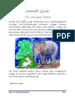 the-strongest-rabbit.pdf